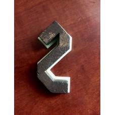 """Цифра дверная """"2"""", шрифт AC/DC"""