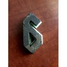 """Цифра дверная """"6"""", шрифт AC/DC"""
