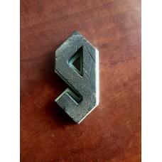 """Цифра дверная """"9"""", шрифт AC/DC"""