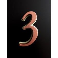 "Цифра дверная ""3"", шрифт Block_Skript_D"