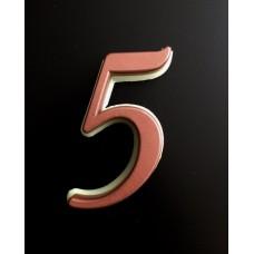 "Цифра дверная ""5"", шрифт Block_Skript_D"
