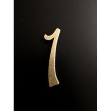"""Цифра """"латунная"""" дверная """"1"""", шрифт Harington"""
