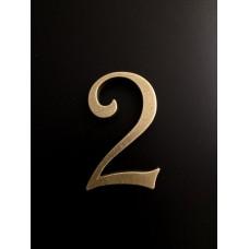"""Цифра """"латунная"""" дверная """"2"""", шрифт Harington"""