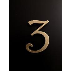 """Цифра """"латунная"""" дверная """"3"""", шрифт Harington"""