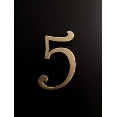 """Цифра """"латунная"""" дверная """"5"""", шрифт Harington"""