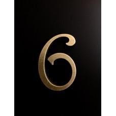 """Цифра """"латунная"""" дверная """"6"""", шрифт Harington"""