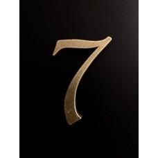 """Цифра """"латунная"""" дверная """"7"""", шрифт Harington"""