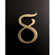 """Цифра """"латунная"""" дверная """"8"""", шрифт Harington"""