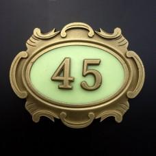 Табличка латунная, английский вариант, 2-е цифры, светится в темноте