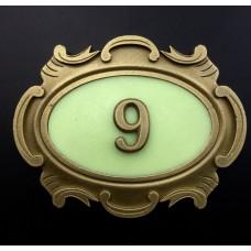 Табличка латунная, английский вариант, 1-а цифра, светится в темноте