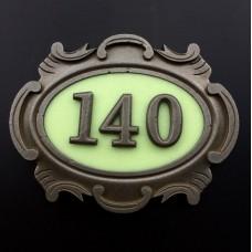 Табличка стальная, английский вариант (3-и цифры), светится в темноте